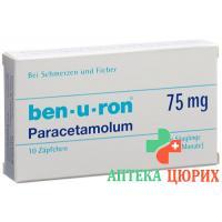 Бен-у-рон 75 мг 10 суппозиторий детям до 6 месяцев
