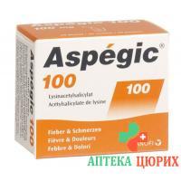 Аспегик порошок 100 мг 20 пакетиков
