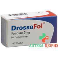 Дроссафол 100 таблеток