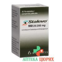 Сталево 100/25/200 мг 100 таблеток покрытых оболочкой