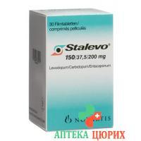 Сталево 150/37,5/200 мг 100 таблеток покрытых оболочкой