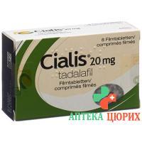 Сиалис 20 мг 8 таблеток покрытых оболочкой