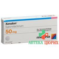 Ксеналон 50 мг 50 таблеток покрытых оболочкой