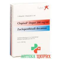 Клопиксол Депо раствор для инъекций 200 мг/мл ампула 1 мл
