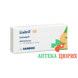 Лизитрил 10 мг 100 таблеток