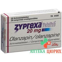 Зипрекса Велотаб 20 мг 28 ородиспергируемых таблеток