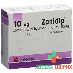 Занидип 10 мг 98 таблеток покрытых оболочкой