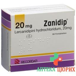 Занидип 20 мг 98 таблеток покрытых оболочкой