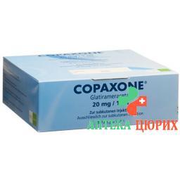 Копаксон 20 мг/мл 28 заполненных шприцов 1 мл раствор для инъекций
