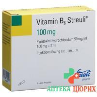 Витамин B6 Штройли 100 мг 10 ампул по2 мл раствор