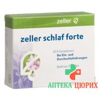 Целлер для сна Форте 30 таблеток покрытых оболочкой