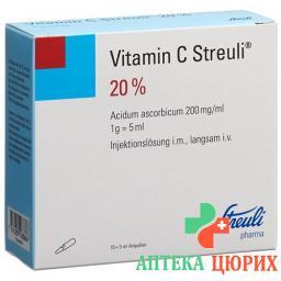 Витамин C Штройли 20% 10 ампул 5 мл раствор для инъекций