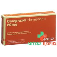 Омепразол Хелвефарм 20 мг 14 таблеток покрытых оболочкой