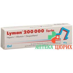 Лиман 200 000 Форте гель 40 г