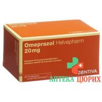 Омепразол Хелвефарм 20 мг 98 таблеток покрытых оболочкой