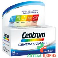 Центрум Дженерейшн 50+ от A до Цинка 30 таблеток