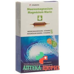 Arkopharma Magnesium Marin 20 ампул 15мл