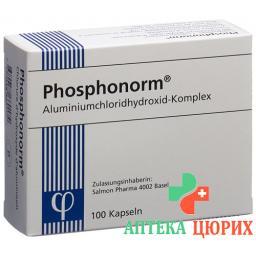 Фосфонорм 300 мг 100 капсул