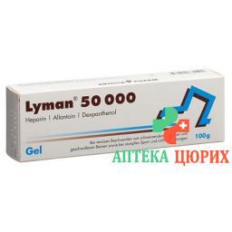 Лиман 50 000 гель 100 г