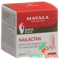 Mavala Nailactan 15мл