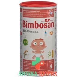 Бимбосан био хоcана 3 зерна (просо,рис,кукуруза) банка 300 грамм