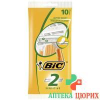 Bic 2 Sensitive Klingenrasierer 10 штук