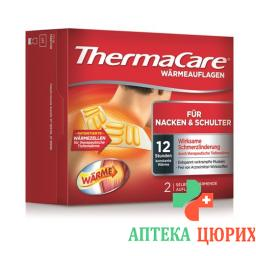 Thermacare Nacken Schulter Armauflage 2 штуки