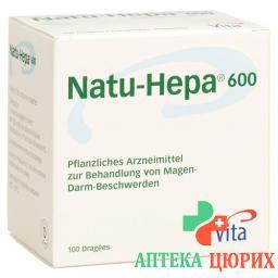 Нату Гепа 100 x 600 мг