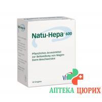 Нату Гепа 50 x 600 мг