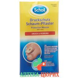 Scholl Druckschutz Schaum 9 пластырей
