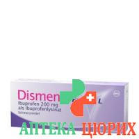 Дисменол Формула Л 200 мг 20 таблеток покрытых оболочкой