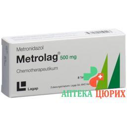 Метролаг 500 мг 8 таблеток