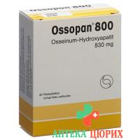 Оссопан 830 мг 40таблеток покрытых оболочкой