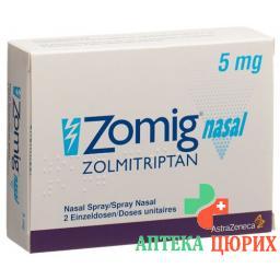 ЗомигНазаль назальный спрей 5 мг 2 монодозы