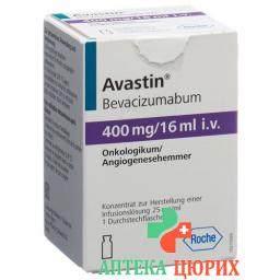 Авастин инфузионный концентрат 400 мг / 16 мл 1 флакон 16 мл