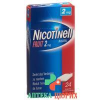 Никотинелл Фруктовая 2 мг 24 жевательные резинки