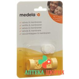 Medela Ventile & Membrane Ersatzteil