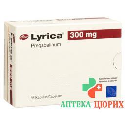 Лирика 300 мг 56 капсул