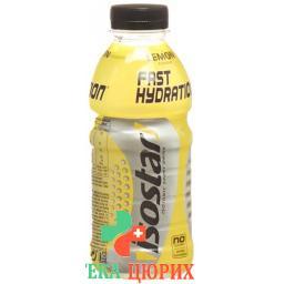 Isostar Hydrate und Perform жидкость Citron Pet 500мл