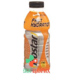 Isostar Hydrate und Perform жидкость Orange Pet 500мл