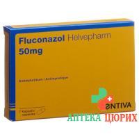 Флуконазол Хелвефарм 50 мг 7 капсул