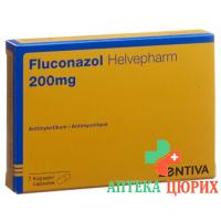 Флуконазол Хелвефарм 200 мг 7 капсул