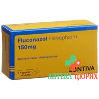Флуконазол Хелвефарм 150 мг 4 капсулы