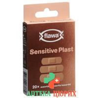 Flawa Sensitive Plast Assortiert 20 штук