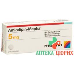 Амлодипин Мефа 5 мг 100 таблеток