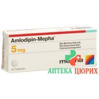 Амлодипин Мефа 5 мг 30 таблеток