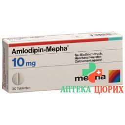 Амлодипин Мефа 10 мг 100 таблеток