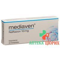 Медиавен 10 мг 30 таблеток покрытых оболочкой