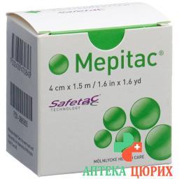 Mepitac Safetac Fixierverband 1.5мX4см Silikon