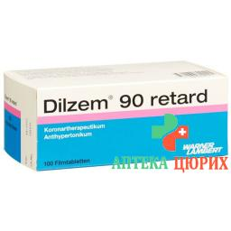 Дилзем Ретард 90 мг 100таблеток покрытых оболочкой